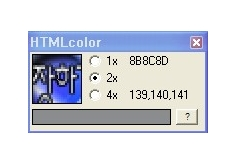 HTML Color 색상 추출 프로그램